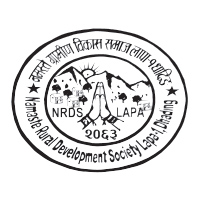 Namaste Rural Development Society (NRDS)