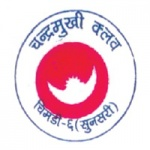 Chandramukhi Club (CMC), Sunsari