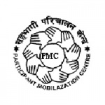 Participants Mobilisation Centre (PMC), Sunsari