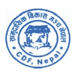Community Development Forum (CDF), Morang