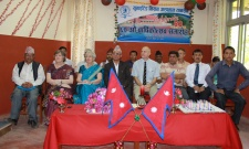 United Mission Hospital Tansen 60th Anniversary Celebration